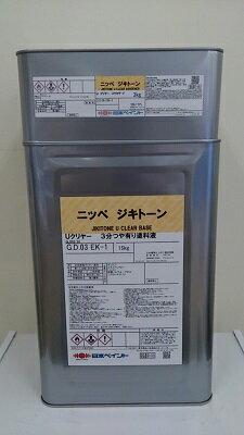 【送料無料】日本ペイントジキトーンUクリヤー3分艶有り 18kgセット