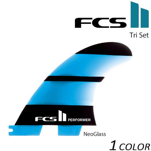 フィン FCS エフシーエス FCS II Performerr Neo Glass Tri Set  EE E27