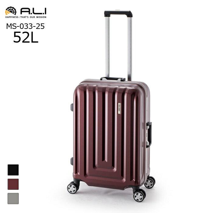 A.L.I/アジア・ラゲージ MS-033-25 MAX SMART/マックススマート タフボディ スーツケース 【52L】 (カーボンレッド) キャリー フレームタイプ  Mサイズ