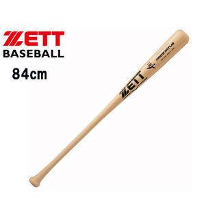 ZETT/ゼット BWT14784-1200MO 硬式木製バット プロステイタス 【84cm890g平均】 (ナチュラル)