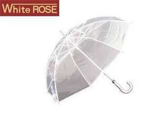 WhiteRose/ホワイトローズ 長傘 手開き 縁結 (ピンク) 【園遊会で使用】【TV紹介】【ビニール傘の世界】【傘特集】