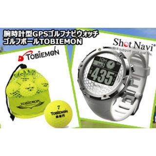 TECHTUIT + TOBIEMON W1-FW ShotNavi 腕時計型 (ホワイト) + TBM-2MBYメッシュバッグ入り 2ピースゴルフボール 【12個入】
