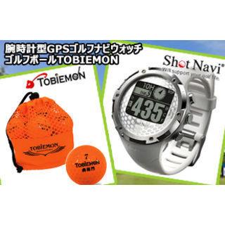TECHTUIT + TOBIEMON W1-FW ShotNavi 腕時計型 (ホワイト) + TBM-2MBO メッシュバッグ入り 2ピースゴルフボール 【12個入】