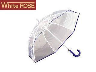 WhiteRose/ホワイトローズ 長傘 手開き 縁結 (ネイビー) 【園遊会で使用】【TV紹介】【ビニール傘の世界】【傘特集】