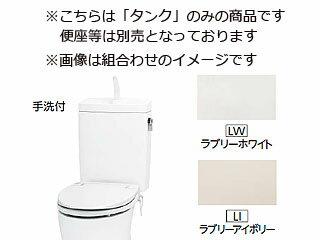 ASAHI EITO/アサヒ衛陶 【代引不可】エディ848トイレ手洗付タンク (カラー:ラブリーアイボリー) TRA38884RLI
