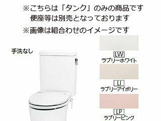 ASAHI EITO/アサヒ衛陶 【代引不可】エディ566トイレ手洗なしタンク (カラー:ラブリーピンク) TRA33056RLP