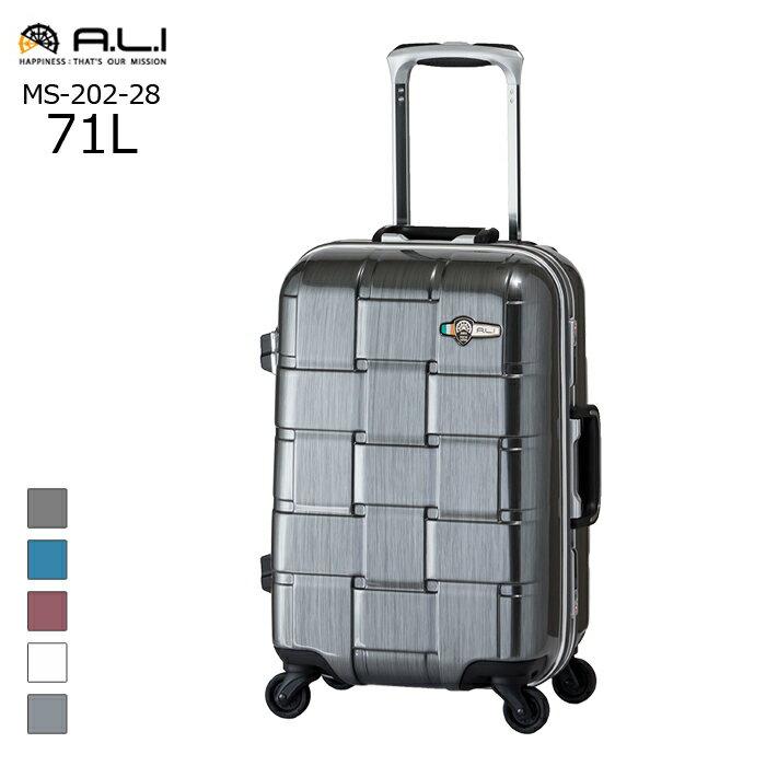 A.L.I/アジア・ラゲージ ALI-1420 WEAVEL/ウィーベル ストッパー付 スーツケース 【32L】(ガンメタブラッシュ) 旅行 キャリー Sサイズ