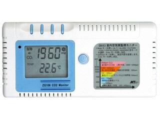 MotherTool/マザーツール ZG106 CO2モニター