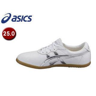 asics/アシックス TOW013-0193 ウーシュー WU 【25.0】 (ホワイト×シルバー)