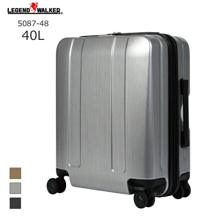 LEGEND WALKER/レジェンドウォーカー 5087-48 機内��込�� 大容�スーツケース  �40L】 (メタリックシル�ー) T&S(ティーアンドエス) 旅行 スーツケース キャリー 機内��込� ��� 国内 Sサイズ 軽�