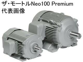 HITACHI/日立産機システム 【代引不可】TFO-LKK 7.5KW 2P 200V ザ・モートルNeo100 Premium トップランナーモータ (グレー)