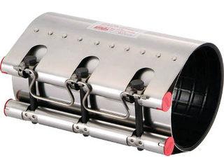 SHO-BOND/ショーボンドカップリング ストラブ・ワイドクランプCWタイプ 50A幅300 CW-50N3