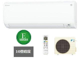 ※設置費別途 DAIKIN/ダイキン AN28UES-W ルームエアコン Eシリーズ ホワイト 【大型商品の為時間指定不可】【nsakidori】