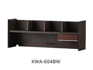 KOIZUMI/コイズミ 【WISE/ワイズ】 90ブリッジ KWA-654BW 【沖縄・九州・北海道・離島お届け不可/配送時間指定不可】