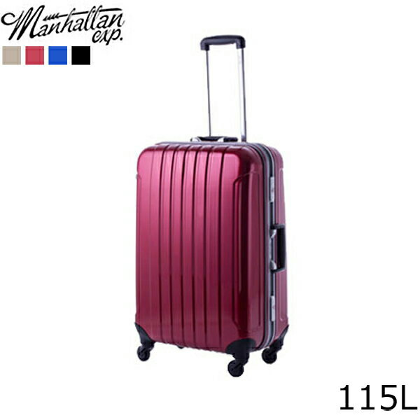 MANHATTAN EXP./マン�ッタンエクスプレス *53-20043-RD フリーク フレーム�ードキャリーケース �115L】(レッド) 旅行 スーツケース キャリー 国内 海外 LLサイズ 大��