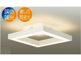 DAIKO/大光電機 DXL-81212 間接LEDシーリングライト (白塗装) 【~14畳用】
