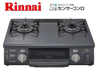 Rinnai/リンナイ KGM563DGL グリル付きガステーブル (都市ガス12/13A) 【強火力左】