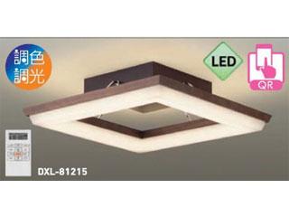 DAIKO/大光電機 DXL-81215 間接LEDシーリングライト(黒塗装) 【~14畳用】