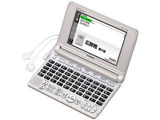 CASIO/カシオ 電子辞書 EX-word XD-SC5100 (50コンテンツ/50音キーボード/シャンパンゴールド)