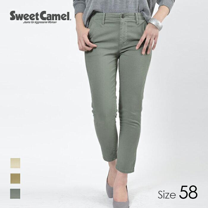 Sweet Camel/スウィートキャメル レディース ピーチチノストレッチ テーパードトラウザー パンツ (82 カーキ/サイズ58) SC5342