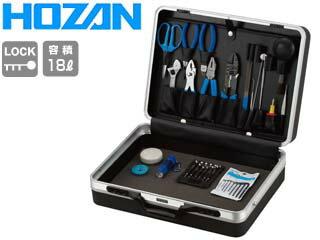 HOZAN/ホーザン S-76 工具セット