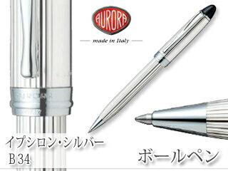 AURORA/アウロラ 【IPSILON/イプシロン】シルバー BP B34