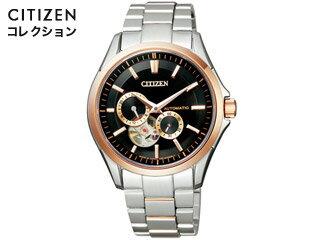 CITIZEN/シチズン NP1014-51E  【シチズンコレクション】【メカニカル】【MENS/メンズ】 【CIZN1504】