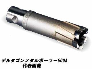 MIYANAGA/ミヤナガ DLMB50A47 デルタゴンメタルボーラー500A【47mm】