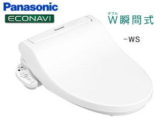 Panasonic/パナソニック DL-WH20-WS 温水洗浄便座 ビューティ・トワレ (ホワイト) 【ワイヤレスリモコン付属】【W瞬間式】