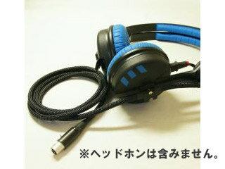 Bispa/ビスパ HD25-UPCMX ヘッドホン用ケーブル 【BSP-HD25-UPCMX】 【RPS160603】