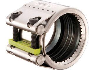 SHO-BOND/ショーボンドカップリング ストラブ・グリップ Gタイプ 125A 水・温水用 G-125ES
