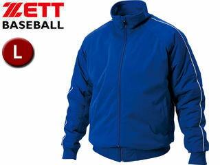 ZETT/ゼット BOG480-2500 グラウンドコート 中綿キルティング 【L】 (ロイヤルブルー)