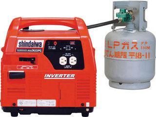 YAMABIKO/やまびこ 【代引不可】【shindaiwa】インバータガスエンジン発電機0.9kVA IEG900PG