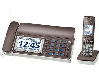 【台数限定!ご購入はお早めに!】 Panasonic/パナソニック デジタルコードレスファクス(子機1台) KX-PD615DL-T ブラウン 【kxpd615dl】