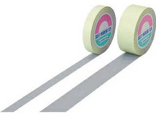 J.G.C./日本緑十字社 ガードテープ(ラインテープ) グレー 50mm幅×100m 屋内用 148069