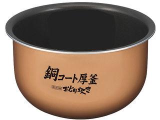 Panasonic/パナソニック IHジャー炊飯器用内釜   ARE50-E19