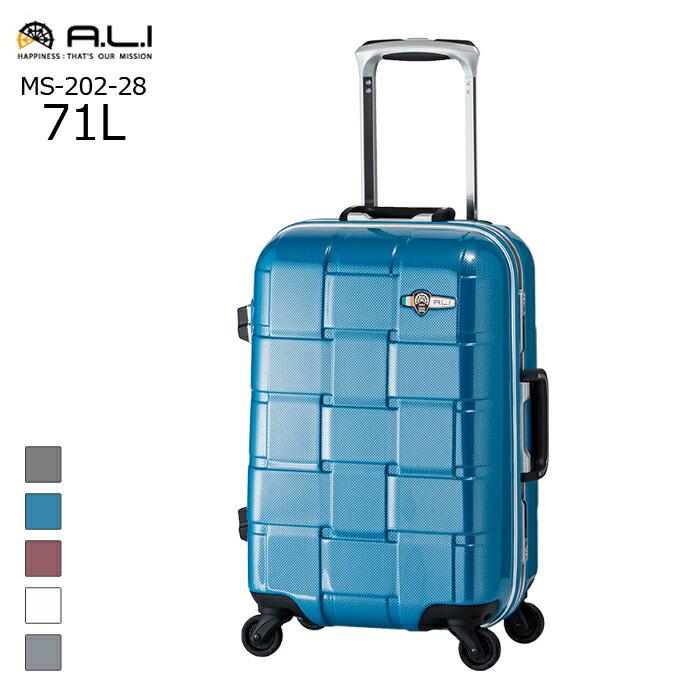 A.L.I/アジア・ラゲージ ALI-1420 WEAVEL/ウィーベル ストッパー付 スーツケース 【32L】(カーボンブルー) 旅行 キャリー Sサイズ