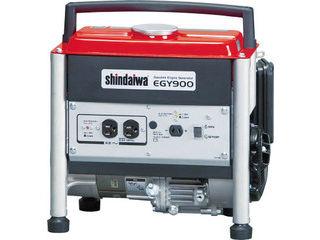 YAMABIKO/やまびこ 【代引不可】【shindaiwa】ガソリンエンジン発電機 0.85KVA 60HZ EGY900-B