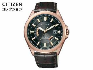 CITIZEN/シチズン CB0012-07E 【シチズンコレクション】【エコ・ドライブ電波時計】【MENS/メンズ】