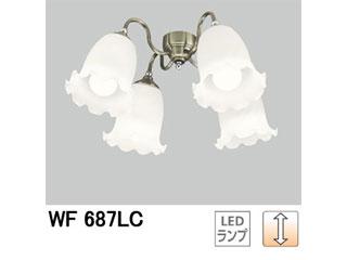 ODELIC WF687LC LEDシーリングファン 灯具[ケシガラスグローブ・4灯]【~10畳】