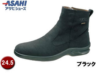 ASAHI/アサヒシューズ AF38351 TDY3835 トップドライ ゴアテックス メンズブーツ 【24.5cm・4E】 (ブラック)