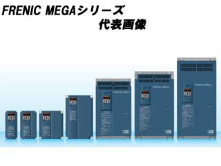 Fe/富士電機 【代引不可】FRN132G1S-4J インバータ FRENIC MEGA 【132kw 3相400V】