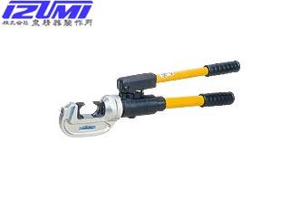 IZUMI/泉精器製作所 EP365 T型コネクタ用・圧縮端子・スリーブ用工具