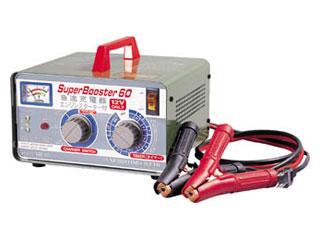 NICHIDO/日動工業 急速充電器 スーパーブースター60 60A 12V/NB-60(3238-022BJC)