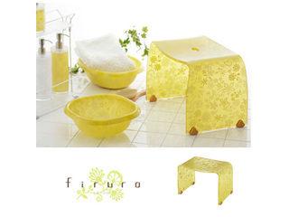 RISU/リス 風呂椅子バスチェアーMサイズフィルロフラワーイエロー
