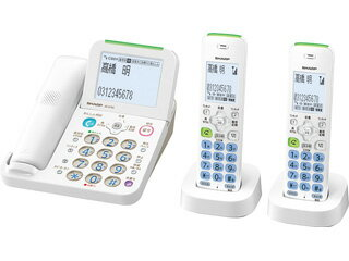 SHARP/シャープ JD-AT85CW デジタルコードレス電話機 (受話子機+子機2台、ホワイト系)