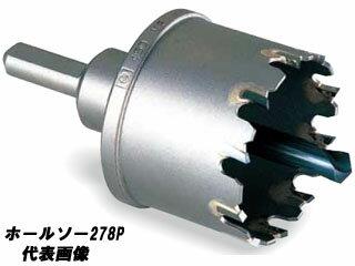 MIYANAGA/ミヤナガ 278P052 ホールソー278P パイプ用【52mm】