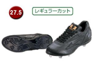 HI-GOLD/ハイゴールド PKS-600 埋込固定歯スパイク 【27.5cm】