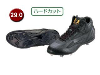 HI-GOLD/ハイゴールド PKD-700 埋込固定歯スパイク 【29.0cm】