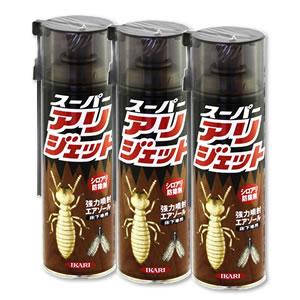 送料無料!まとめ購入 スーパーアリジェット 480ml×24本 床下土壌専用  白蟻殺虫剤 白あり 駆除 しろあり